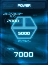 Transformers News: TakaraTomy Website Update: Mechtech Wars