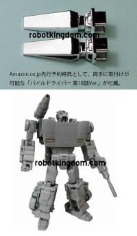 Robotkingdom Special Newsletter -- Takara Transformers Masterpiece Update!