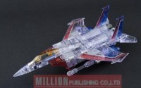Transformers News: In Package Image of Gentei Ghost Starscream