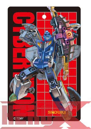 Transformers News: Million Publishing Exlusive Shouki G1 Bio Card at Super Festival 73