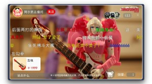 New Stop Motion Transformers Video From Hasbro China