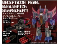 BBTS Site Sponsor News: Transformers, DC Collectibles, Star Wars, Iron Man, Street Fighter and More