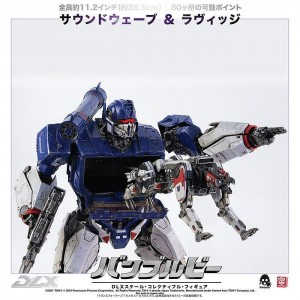 HobbyLink Japan Sponsor News - 10th January