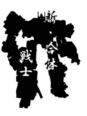 Transformers News: Takara Tomy Transformers Unite Warriors Autobot Combiner Teaser