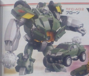 Transformers News: First Look at Takara Tomy Transformers Cloud TFC-A02 Brawn
