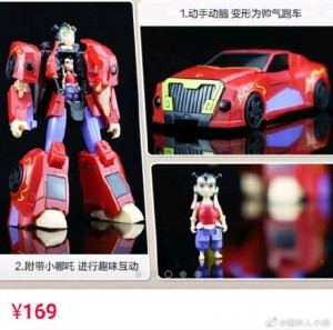 Roundup of Transformers X Nezha Toy Reveals