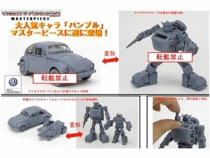 Transformers News: BBTS Sponsor News: Batman, Transformers, Game of Thrones, Robotech, Superman, Bandai, Pacific Rim &