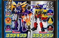 Transformers News: Takara Tomy Transformers Go! Website Update