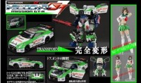 Transformers News: New Japanese Generations Preorders Including Metroplex & TF GTR Maximus!