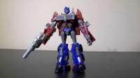 SDCC Exclusive TFP Optimus Prime Video Review