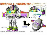 Transformers News: New Image of Disney Label Buzz Lightyear Spaceship Transformer