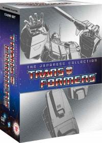 SITE WEB - Séries Japonaises TF G1 [Headmasters - Masterforces - Victory - Zone]: Tout savoir en français! - Page 2 Ed1cf3ce67d74d2949f9716e5b2fa5d5