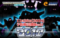 Transformers News: Further Information On Transformers 2010 e-Hobby Exclusive - Autobots & Decepticons 3 Packs