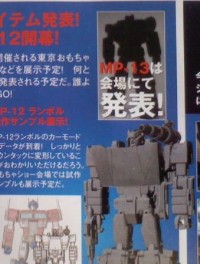 Transformers News: New Images of Takara Transformers Arms Micron, MP-12 Sideswipe & MP13