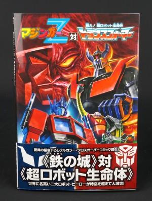 Seibertron Store: IDW + Marvel Transformers comics, SIEGE, Studio Series, Unicron Trilogy + more