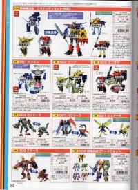Transformers News: Takara Tomy Catalog Images from Tokyo Toy Show: Transformers Go! and Generations