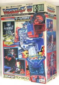 "Transformers News: Twincast / Podcast Episode #33 ""Holy Grails"""