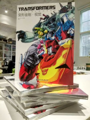 Licensed Chinese Reprint of Transformers Visualworks 2007 Artbook
