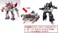 Transformers News: New Takara Preorders: TG17 Blaster & Steeljaw and TG18 Skywarp