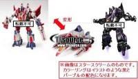 New Takara Preorders: TG17 Blaster & Steeljaw and TG18 Skywarp