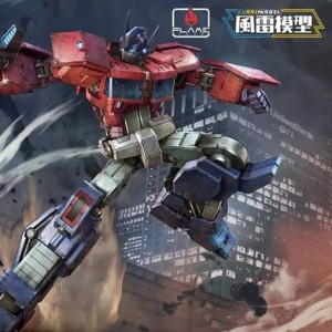 Transformers News: IDW Optimus Prime Furai Model box art previewed ahead of release