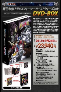 Transformers News: Takara Tomy Transformers October 2012 Site Updates