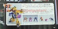 Transformers News: Dengeki Hobby Magazine 02 / 12 Scans