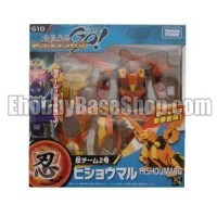 Transformers News: Ehobbybaseshop 2013 Newsletter #17