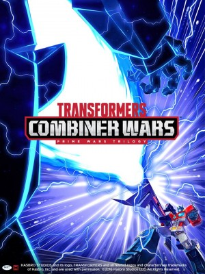 Machinima Transformers Combiner Wars Posters, by Srisuwan, Grant, Antoin, Guidi