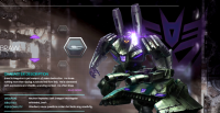 Silverbolt and Brawl revealed for War for Cybertron