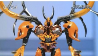 Transformers News: New Images of Takara AM-19 Gaia Unicron