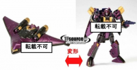 New Takara Transformers Generations Preorders: TG19 Fall of Cybertron Grimlock and TG20 Ratbat