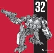 First Look at Transformers Studio Series 32 Voyager Optimus Prime