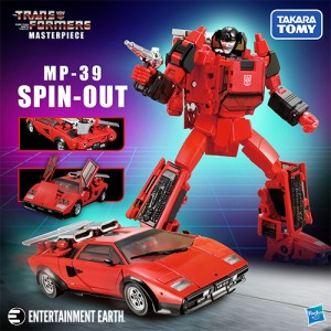 Entertainment Earth Offering MP Spin-Out for $112.99 and Free Shipping