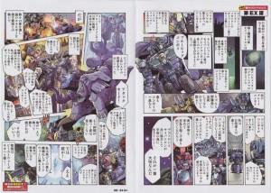 Transformers News: Scans of Takara Legends Blue Big Convoy Manga