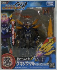 Transformers News: In-Package Images: Takara Tomy Transformers Go! G05 - G07 & Super GT Megatron