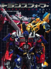 Transformers News: Transformers Generations 2011 Book Cover Revealed