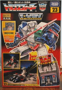 Transformers News: VNCToys.com Update: Fortress Maximus, Ratbat, new iGear + FansProject, Legends Megatron + Starscream