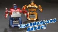 Transformers News: Takara Tomy Transformes Prime RC Car Commercial