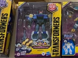 Transformers Cyberverse Deluxe Wave 5 Revealed