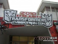 Transformers News: Cybertron Con: MP Rodimus Prototype images and more!