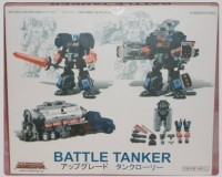 In-Package Images of Maketoy's Battle Tanker Upgrade