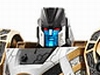 Transformers News: Hasbro's Cyber Key Code Update: Galaxy Force Vector Prime Information