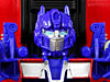 Transformers News: New Large Image of Optimus Prime Voice Changer