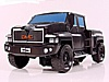 """New Image of Fast Action Battler """"Offroad Ironhide"""""""