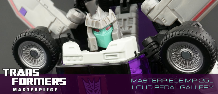 New Gallery: Masterpiece MP-25L Loud Pedal