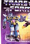 G1 1984 Frenzy - Image #2 of 174