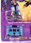 G1 1984 Frenzy - Image #11 of 174