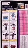 G1 1984 Frenzy - Image #16 of 174
