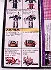 G1 1984 Frenzy - Image #17 of 174